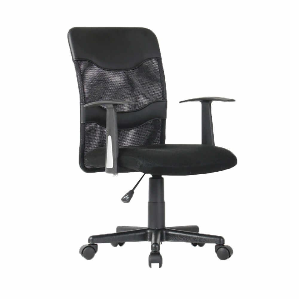 Fotoliu de birou, plasă/piele ecologică neagră/plastic, GL OBALA la pret 333.5 lei