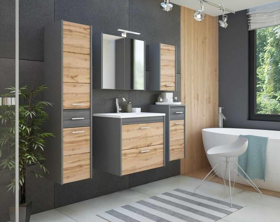 Set Mobilier pentru baie, 6 piese, Ibiza Antracit la pret 2281 lei