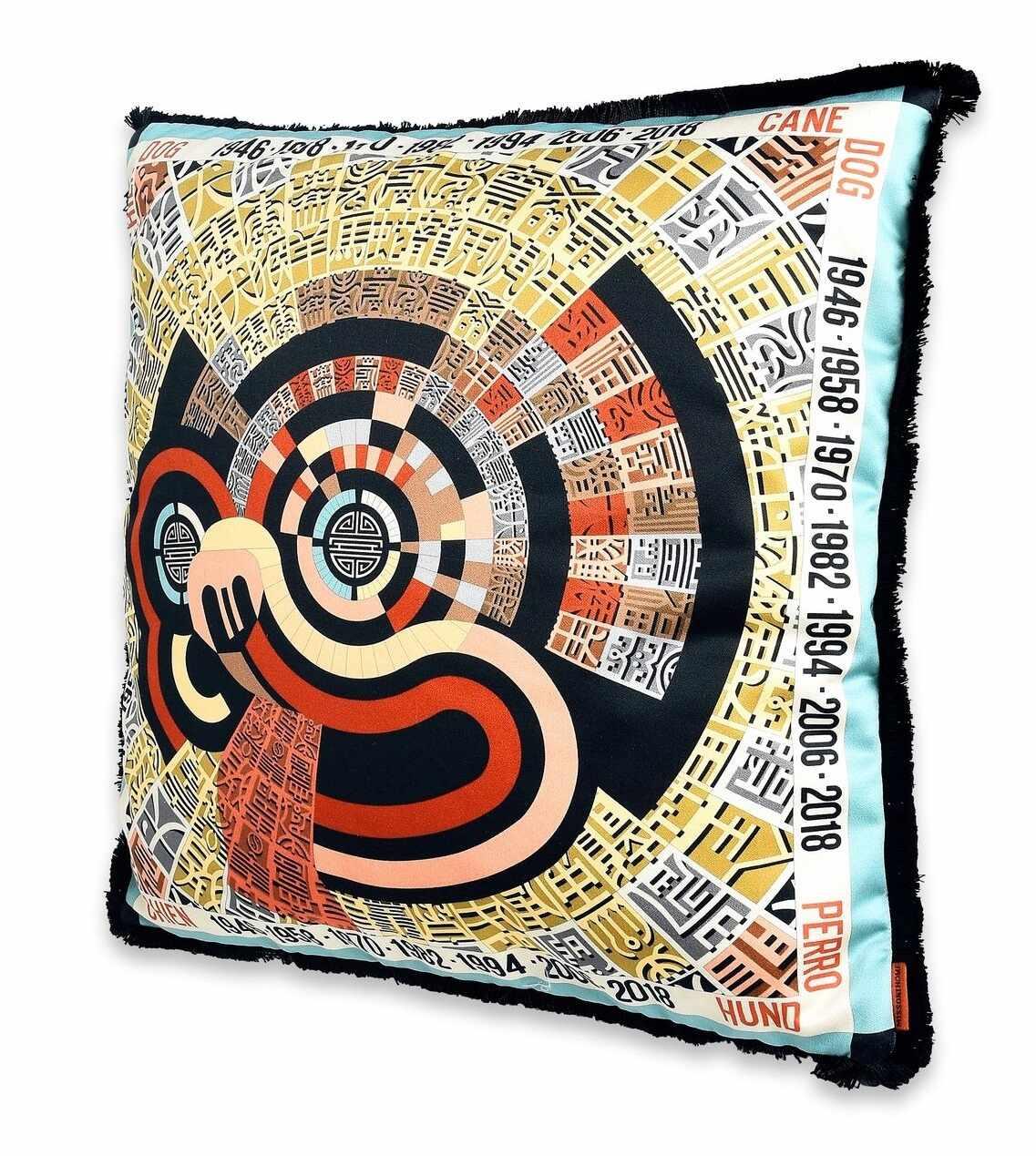 Perna decorativa Missoni Oroscopo 40x40cm culoare 2 la pret 1154.15 lei
