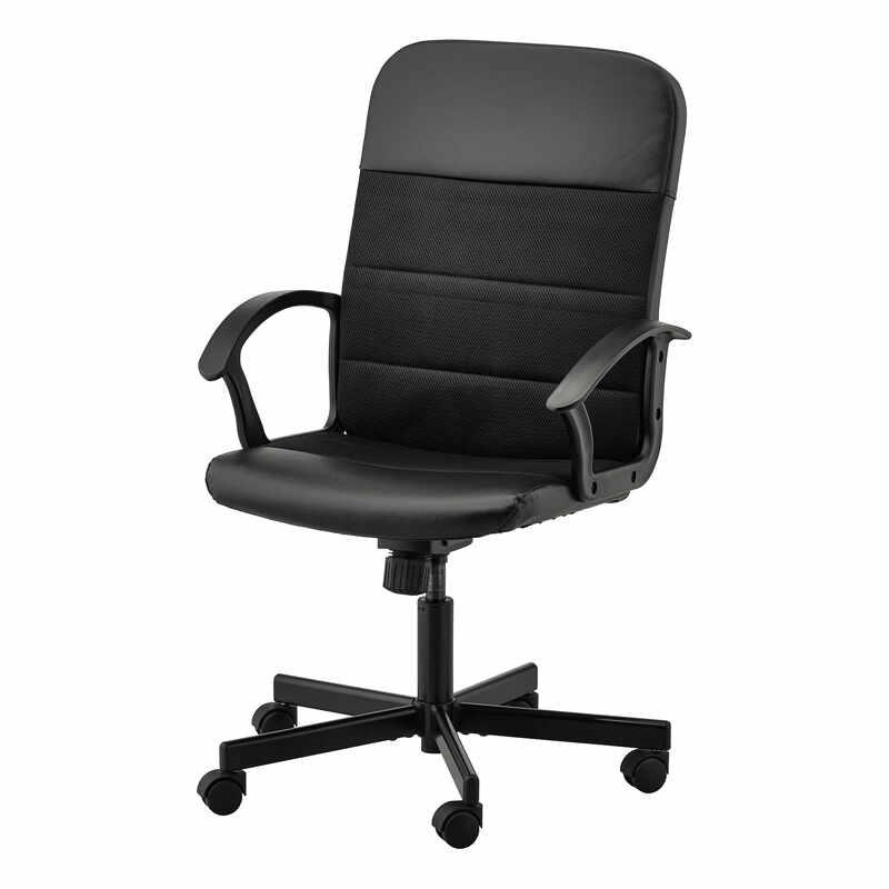 Scaun rotativ pentru birou, inaltime maxima 108 cm, suporta maxim 110 kg, Negru la pret 237 lei