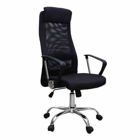 Scaun de birou ergonomic HERTZ, mesh textil, negru la pret 486 lei