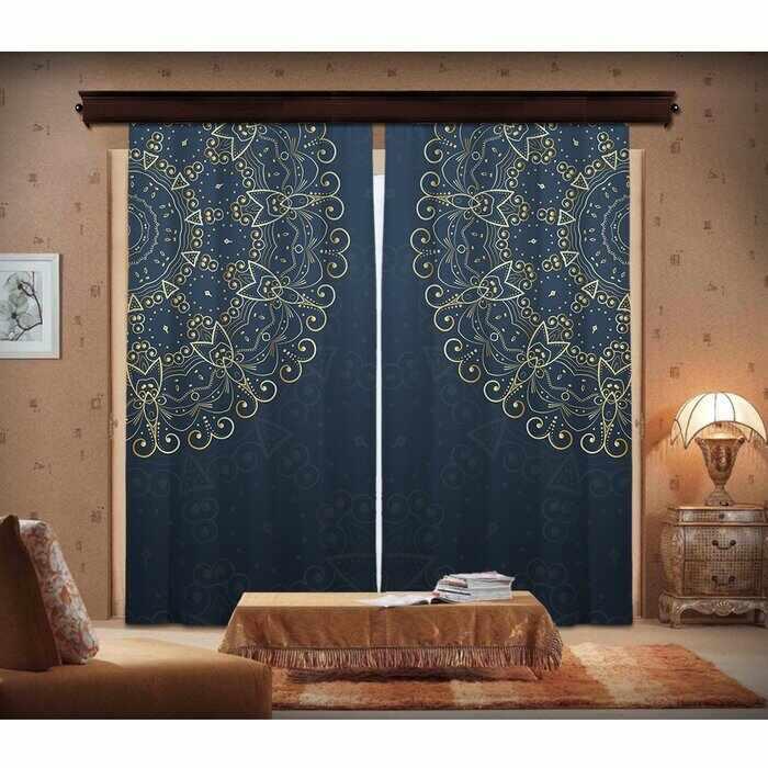Set de 2 draperii Ufuk, albastre/verzi, 140 x 260 cm la pret 620 lei