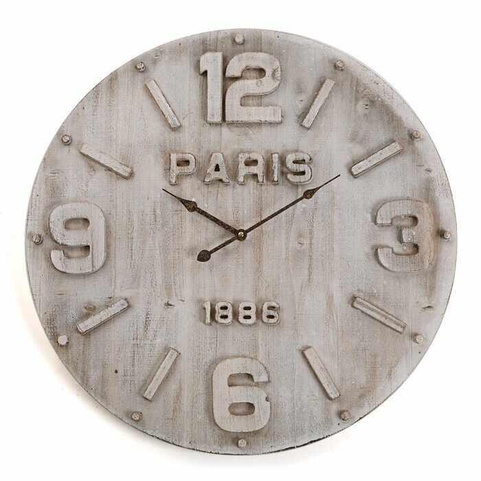 Ceas de perete Corbridge XXL, gri, 60 x 60 x 4,5 cm la pret 260 lei